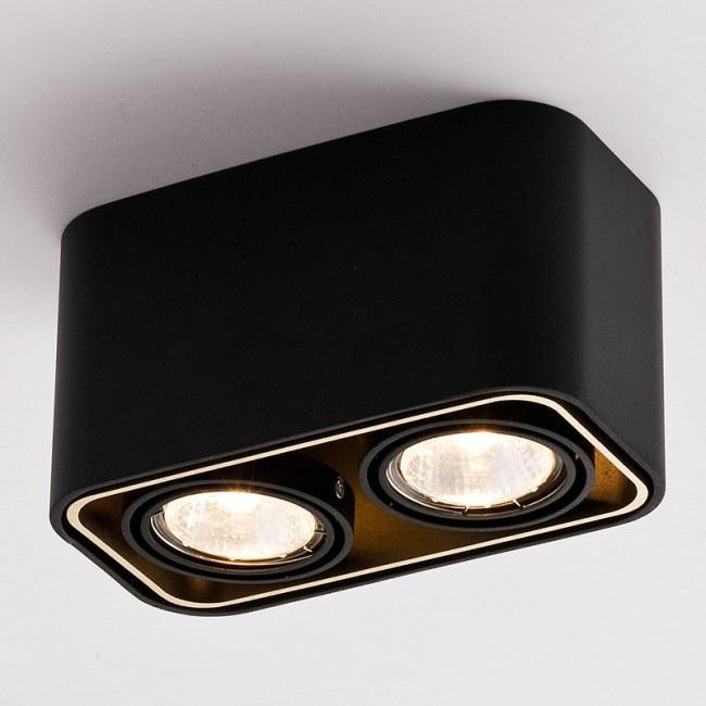 Moderne Design-Strahler Lichtraum
